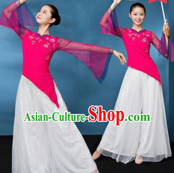 Chinese National Folk Dance Rosy Costume Traditional Yangko Dance Fan Dance Clothing for Women