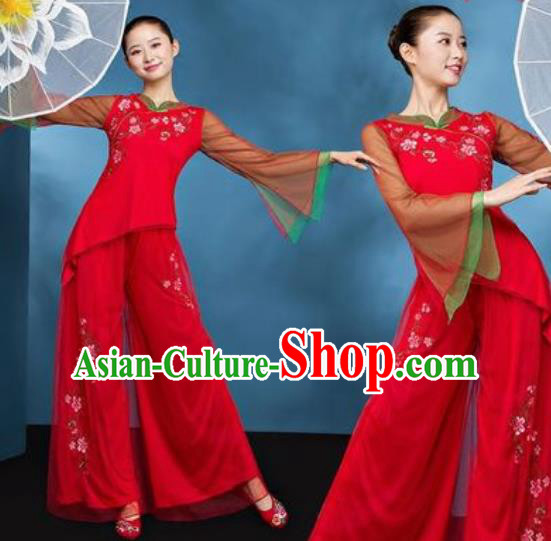 Chinese National Folk Dance Red Costume Traditional Yangko Dance Fan Dance Clothing for Women