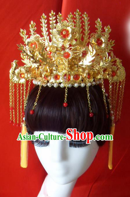Chinese Traditional Goddess Hair Accessories Ancient Princess Phoenix Coronet for Women