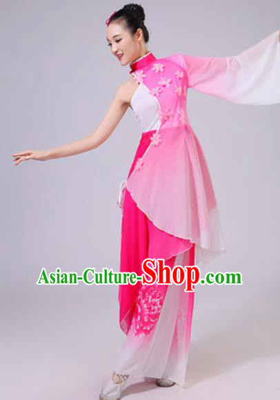 Chinese National Lotus Dance Umbrella Dance Pink Dress Traditional Classical Dance Costume for Women