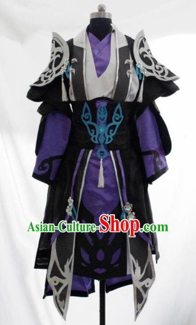 Traditional Chinese Cosplay Kawaler Purple Hanfu Clothing Ancient Swordsman Embroidered Costume for Men