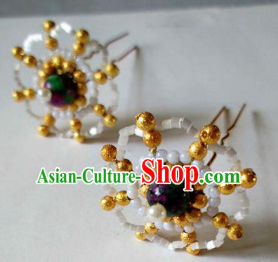 Chinese Handmade Hanfu Palace Beads Hair Clip Hairpins Traditional Ancient Princess Hair Accessories for Women