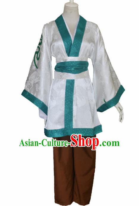 Traditional Chinese Cosplay Servant Clothing Ancient Livehand Costume for Men