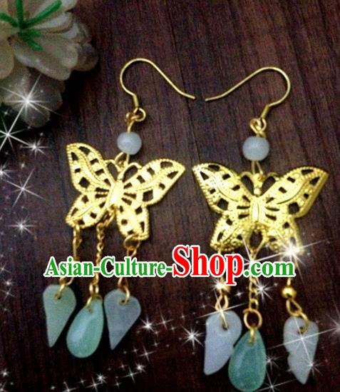 Chinese Ancient Princess Golden Butterfly Earrings Traditional Hanfu Palace Jewelry Accessories for Women