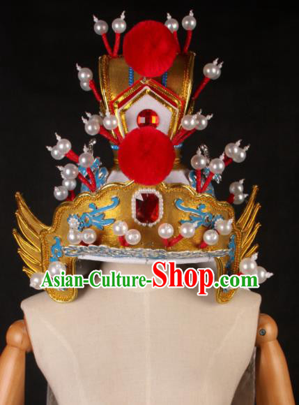 Traditional Chinese Shaoxing Opera Takefu Hat Ancient General Helmet Headwear for Men