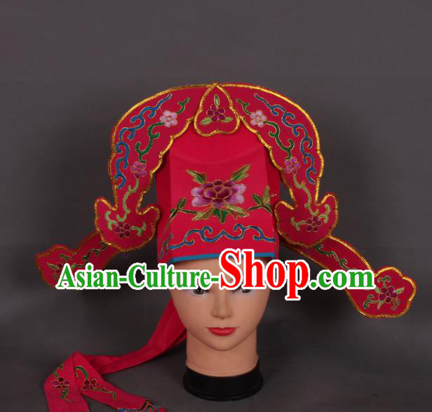 Traditional Chinese Shaoxing Opera Niche Rosy Hat Ancient Gifted Scholar Hair Accessories Headwear for Men