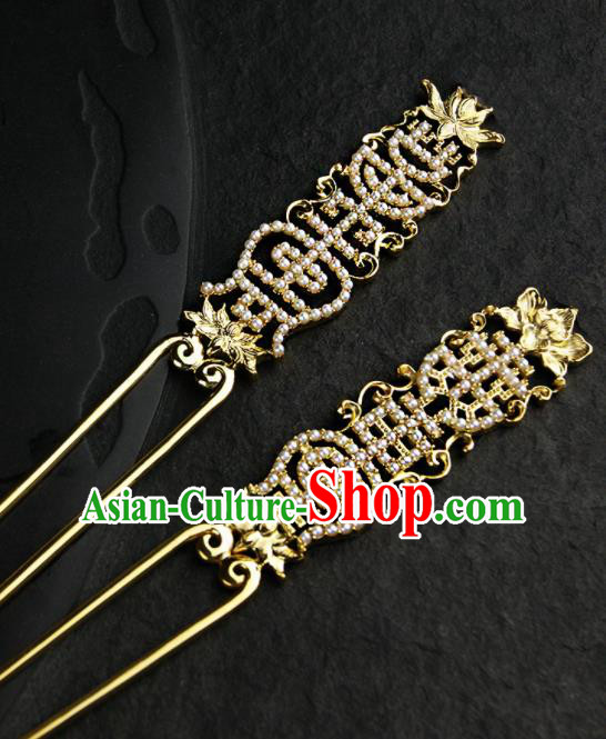 Chinese Ancient Ming Dynasty Golden Lotus Hairpins Hair Clip Traditional Hanfu Hair Accessories for Women
