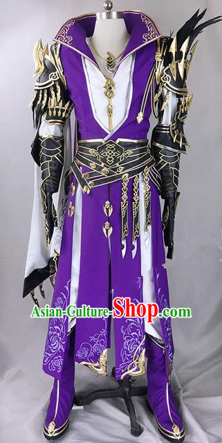 Chinese Ancient Drama Cosplay General Purple Armor Clothing Traditional Hanfu Swordsman Costume for Men