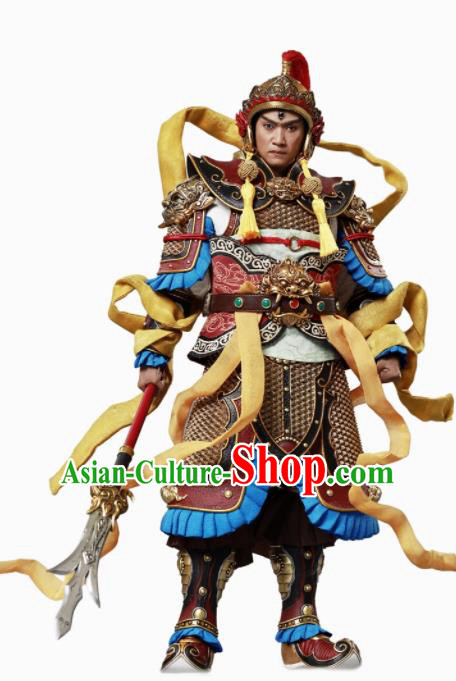 Chinese Ancient Cosplay Er Lang God Armor and Helmet Traditional Military Officer Costumes Complete Set for Men