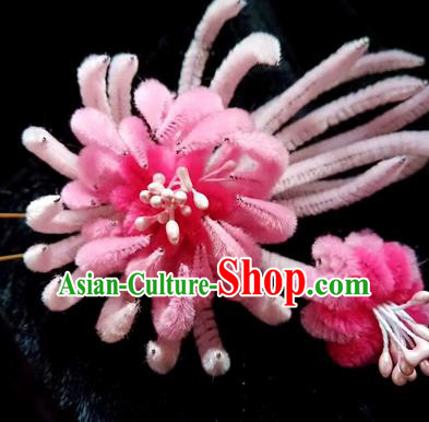 Chinese Ancient Qing Dynasty Pink Velvet Chrysanthemum Hairpins Traditional Court Hanfu Hair Accessories for Women