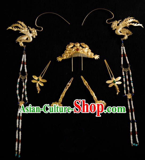 Ancient Chinese Ming Dynasty Queen Hair Crown Tassel Hairpins Traditional Hanfu Court Hair Accessories Complete Set for Women