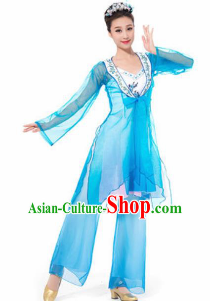 Chinese Spring Festival Gala Dance Blue Dress Traditional Classical Dance Costume for Women